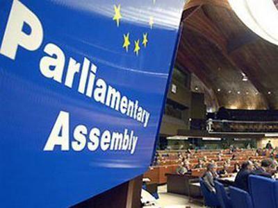 Российская Федерация перестала платить взносы вбюджет Совета Европы ивыдвинула свои условия