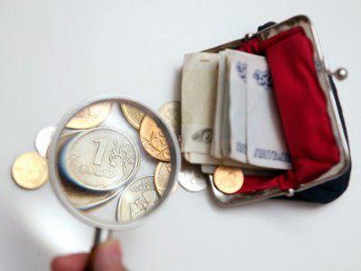 ВТюмени самая невысокая стоимость ЖКУ поУрФО
