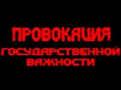 Письмо кПутину написал обвиняемый вполучении взятки отШакро юного