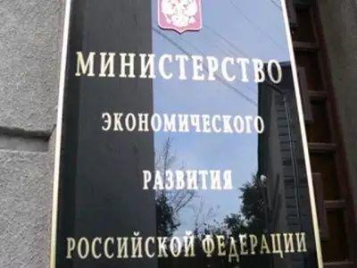 Путин сообщил Росстат введение МинэкономразвитияРФ