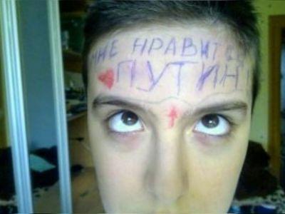 Каждый пятый житель россии готов проголосовать занесуществующего кандидата впрезиденты Семенова